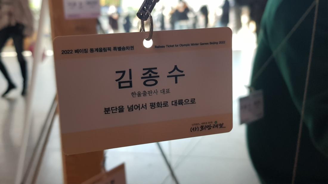 김종수.jpg