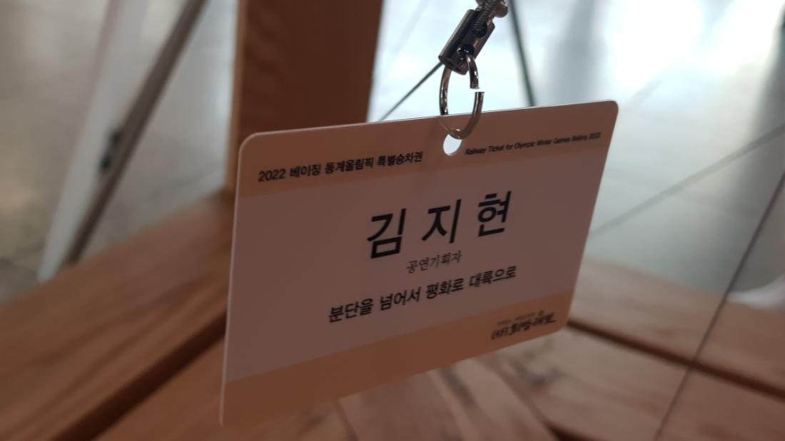 김지현.jpg