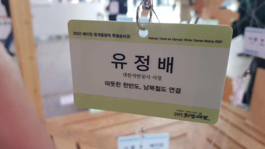 유정배.jpg