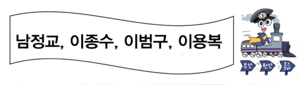 9월 후원회원.jpg