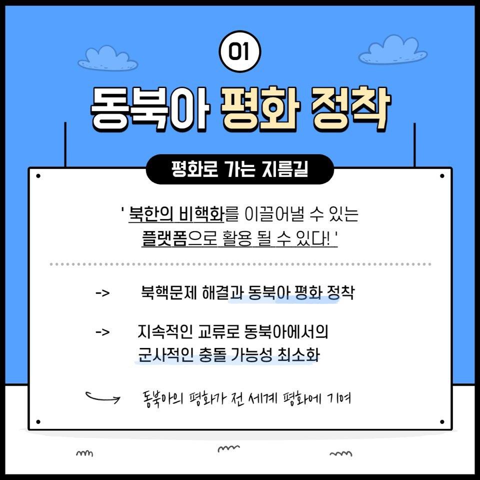 18. 래일로시티 효과 1(평화).jpg