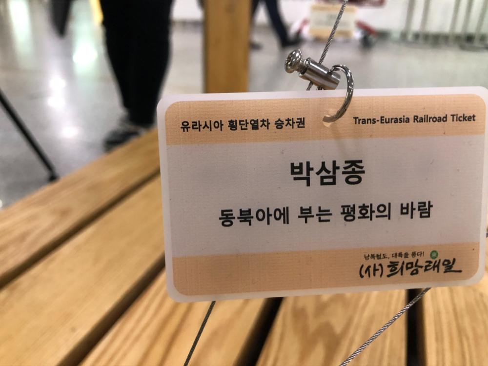 박삼종.jpg