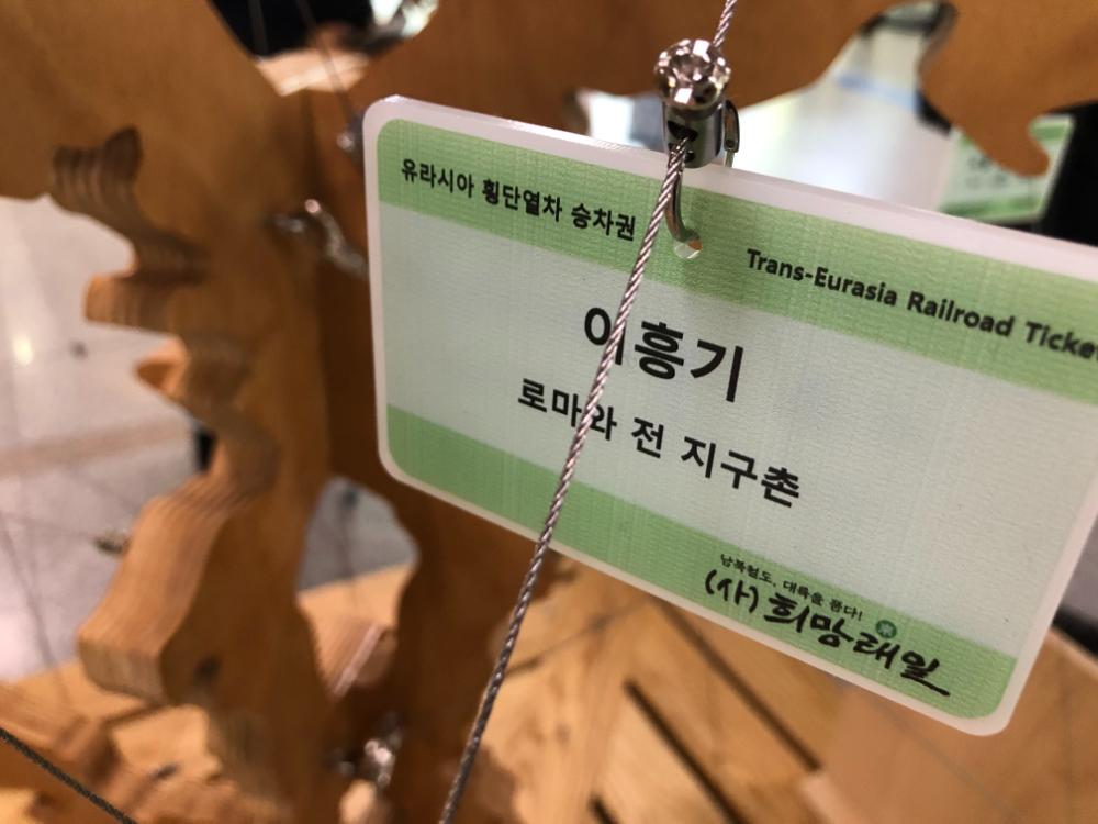 이흥기.jpg